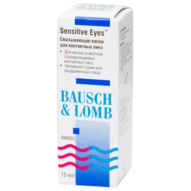 Sensitive Eyes - Фото 1